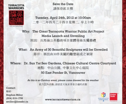 Invitation to the unveiling of the Terracotta Warriors